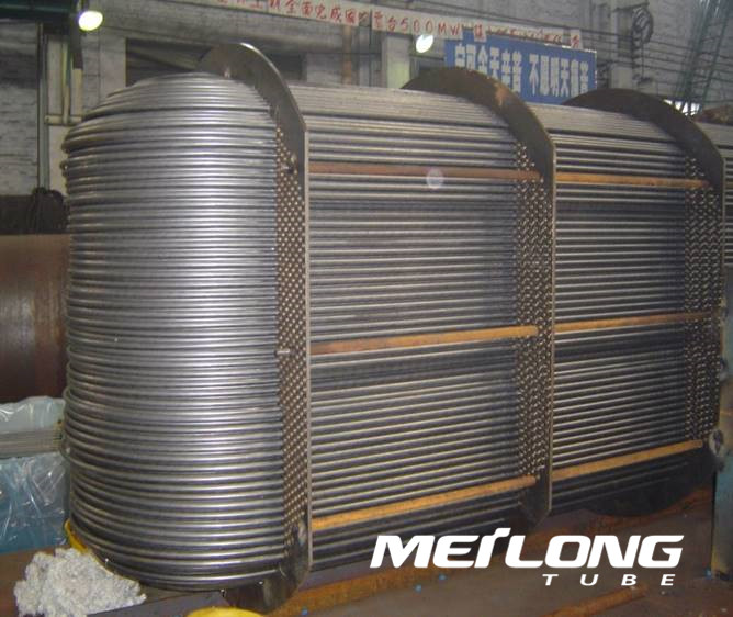 ASTM A249 316 Welded Stainless Steel Heat Exchanger Tube,