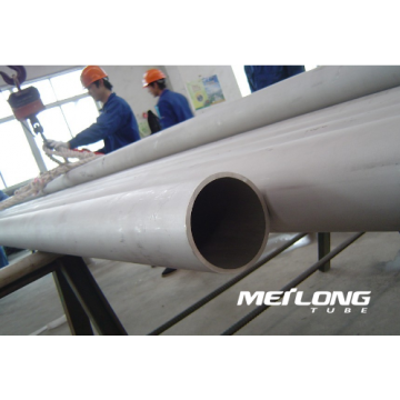 ASTM A312 S32100 Seamless Stainless Steel Tube