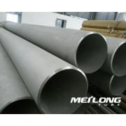 ASME SA312 S32100 Seamless Stainless Steel Pipe,