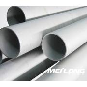 ASME SA312 TP321 Seamless Stainless Steel Tubing,